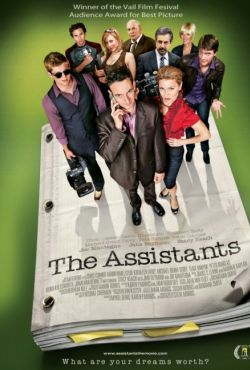 Asystenci / The Assistants
