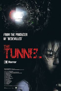 The Tunnel: Dead End
