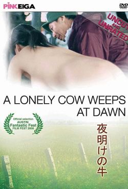 A Lonely Cow Weeps at Dawn / Chikan gifu: Musuko no yome to...