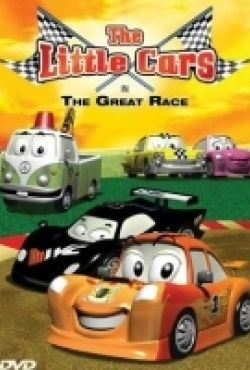 Małe Auta 2 / The Little Cars in the Great Race