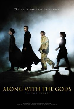 Along with the Gods: The Two Worlds / Sin-gwa Han-gge / Singwa hamgge