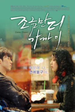 Come Closer / Jo-geum-man Deo Ga-kka-i